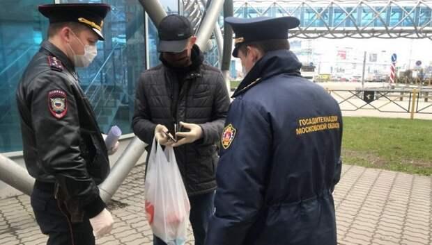 Госадмтехнадзор проверил пропуска более чем у 1,7 тыс граждан в Подмосковье за день