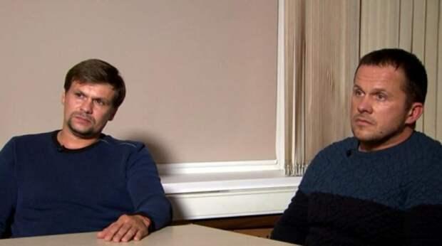 Чешское СМИ рассказало о действиях Петрова и Боширова перед взрывом в 2014 году
