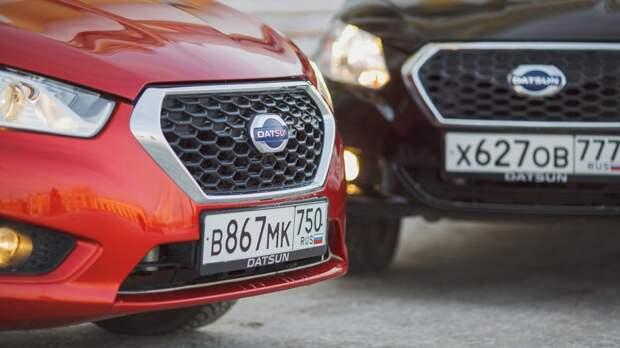 Госзнаки по-новому: в России появились другие номера для автомобилей и мотоциклов
