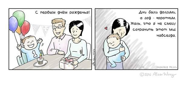 new-mom-20