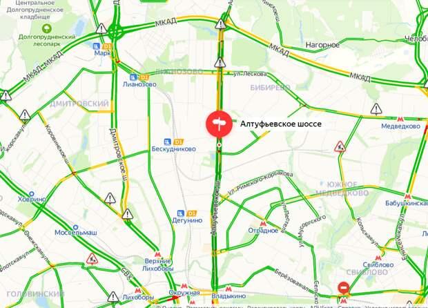 Загруженность Алтуфьевского шоссе утром 25 мая — два балла