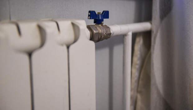 Подачу тепла снизили в 21 доме Подольска из‑за работ на теплотрассе