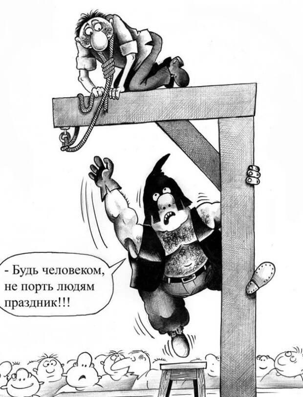 Странный и черный юмор (20 фото)