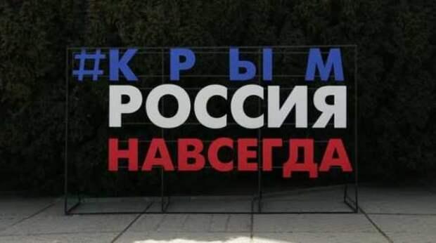 Турция сделала наглое заявление овыборах натерритории Крыма