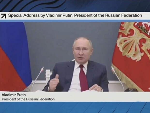 Ослабить Россию не удалось. Придётся  слушать Путина