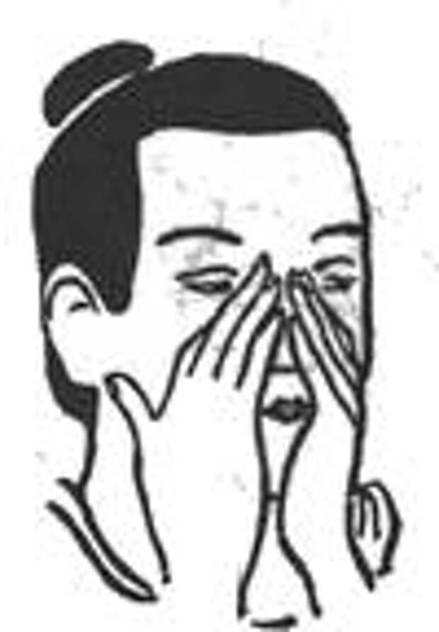 Даосская практика: Впитывание нефритовой жидкости.