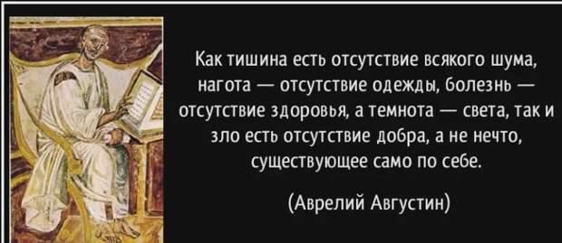 Быков вас научит Родину любить
