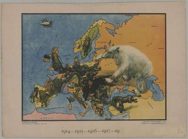 1917 медведь, россия