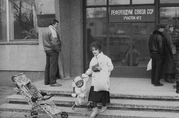 17 марта 1991 г. состоялся референдум о сохранении СССР.
