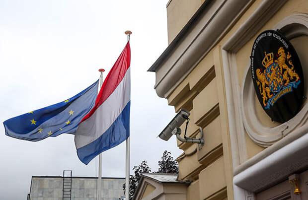Работать в Нидерландах российскому бизнесу станет тяжелее