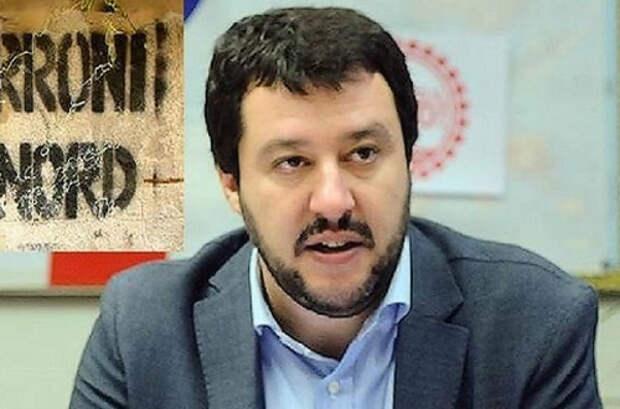 Нужно снять с России санкции и идти воевать с терроризмом,— Маттео Сальвини