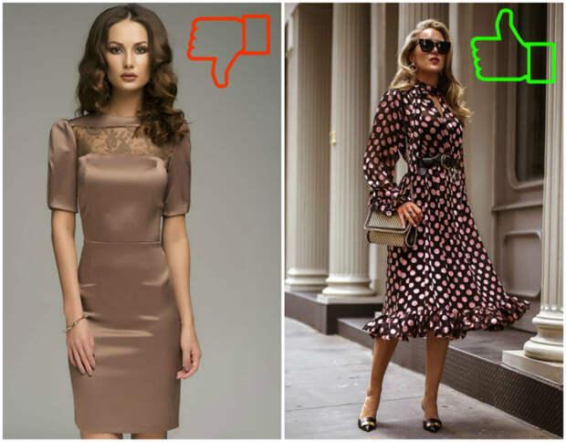 Платье-футляр из атласа. | Фото: Cutur.ru, ladywomans.ru