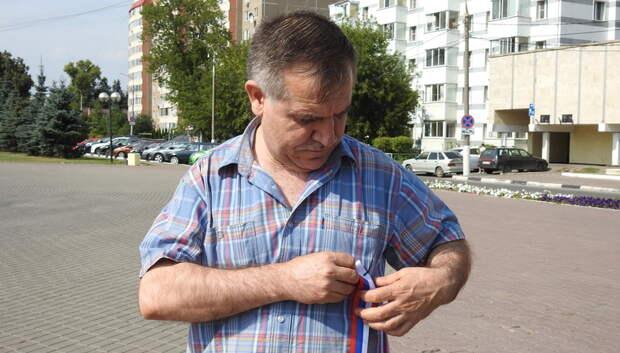 Активисты Подольска раздадут ленточки цвета триколор 12 июня