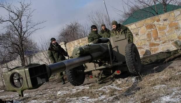 Более 100 граждан Германии воюют на Украине на стороне ополчения