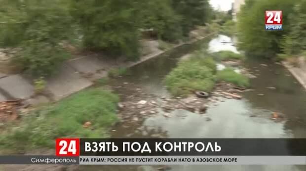 Пешеходные мосты в Симферополе разрушаются