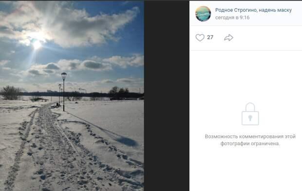 Фото дня: зимняя дорога в Строгине