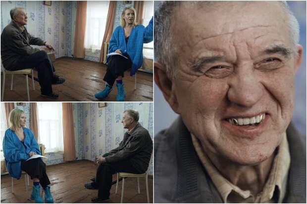 Главный страх Ксении Собчак