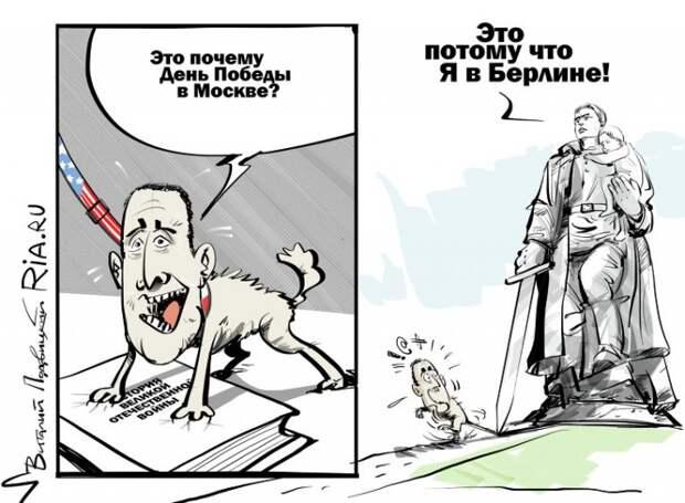 США позорят память предков, предлагая перенести Парад Победы в Киев