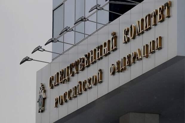 В Следкоме закрыли дело о слежке за судьями и чиновниками в Крыму