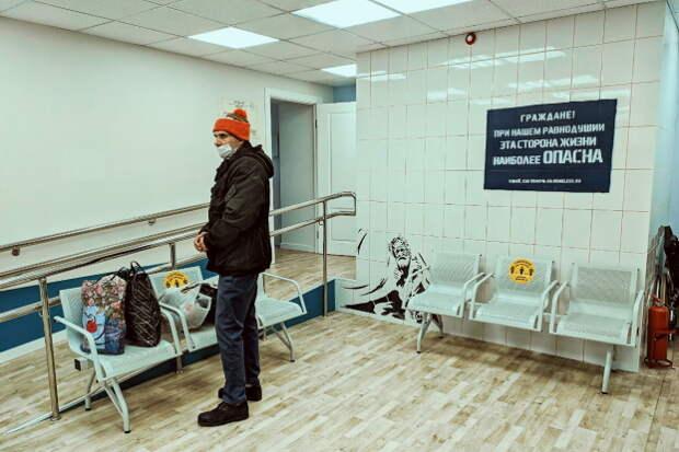 Партнер «Ночлежки» с Бумажного проезда поможет трудоустроить бездомных