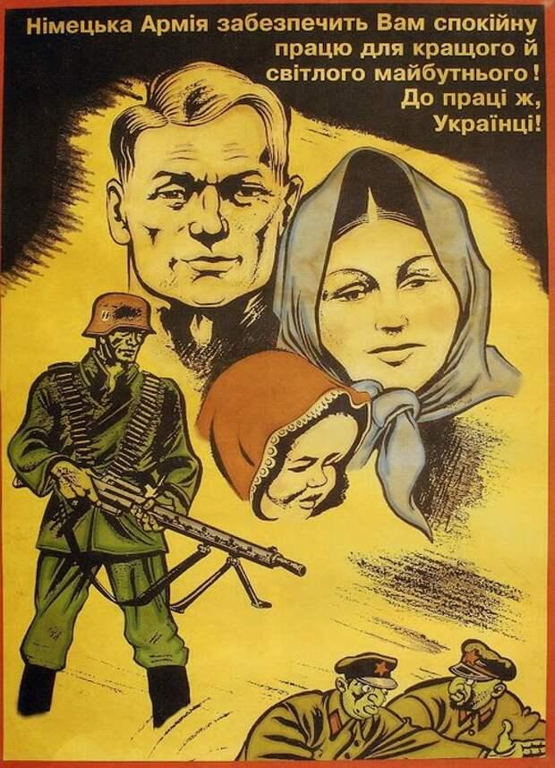 1374052964_nazi_propaganda_19