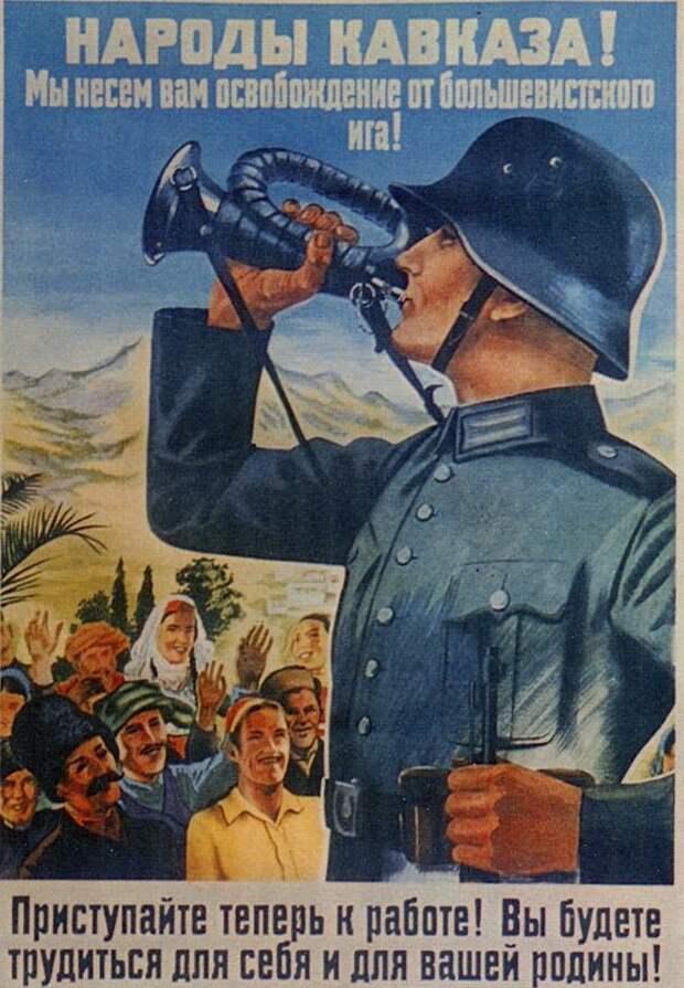 1374052985_nazi_propaganda_35