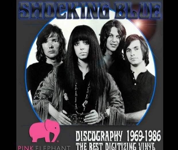 SHOCKING BLUE – Inkpot (1972)
