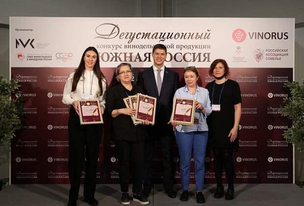 Винодельня «Кубань-Вино» получила семь медалей на Международном дегустационном конкурсе «Южная Россия»