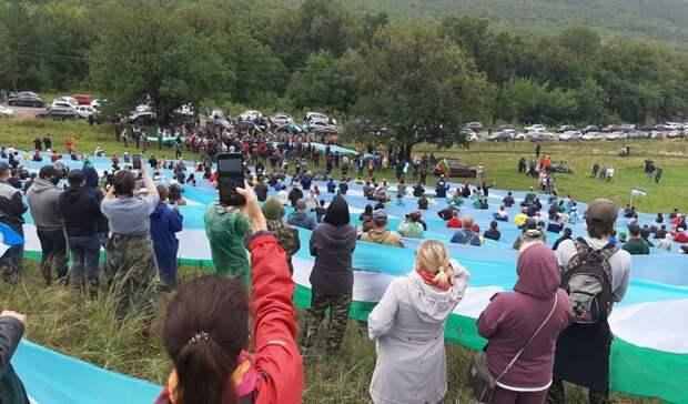 В Башкирии прошел флешмоб в защиту Куштау