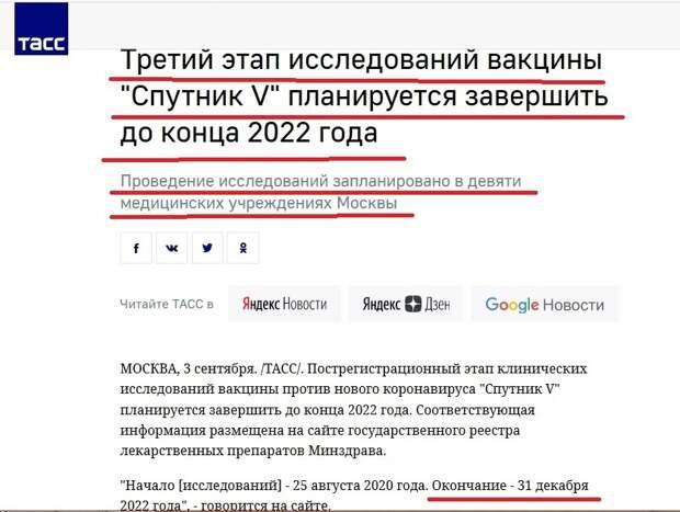 «Не та ментальность: министр Мурашко раскритиковал русских на Первом канале и призвал к принудительным экспериментальным уколам