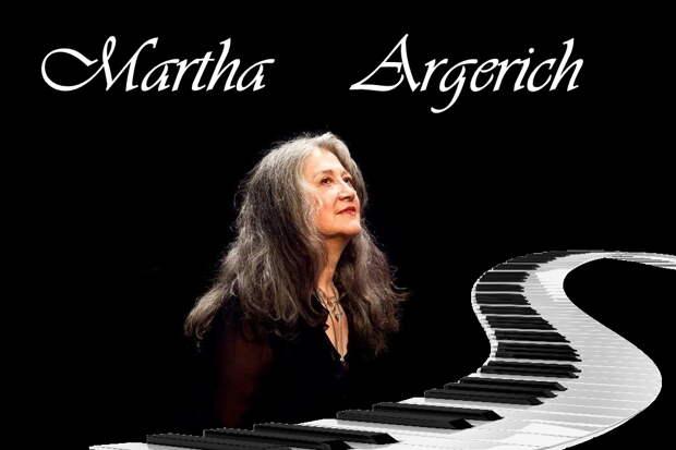 Великолепная и неукротимая: Martha Argerich (Марта Аргерих)