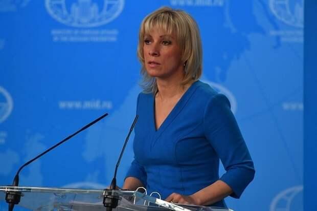 Захарова связала действия Чехии с информацией о подготовке госпереворота в Белоруссии