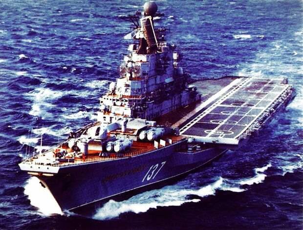 Тяжёлый авианесущий крейсер Тихоокеанского флота