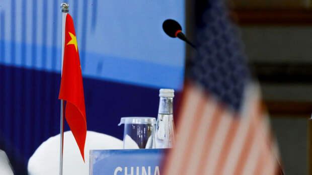 Китай наказал обезумевшие Штаты