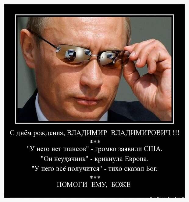 Президент Путин превзошел тов. Сталина в новых исторических условиях