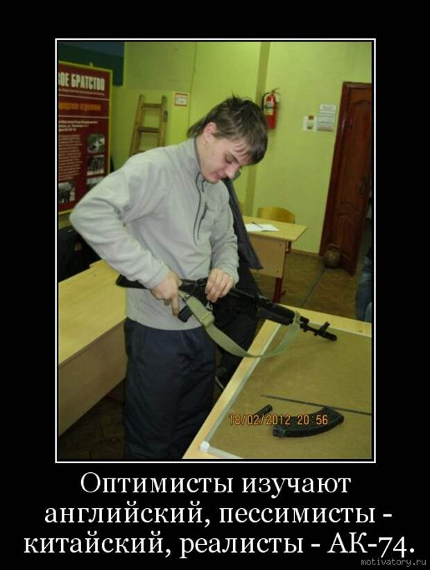 Вот такие мультики. Как развиваются оружейные системы, представленные российским Президентом три года назад