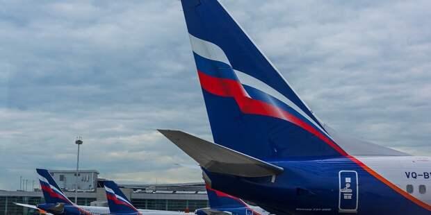 Рейсы «Аэрофлота» на август отменены