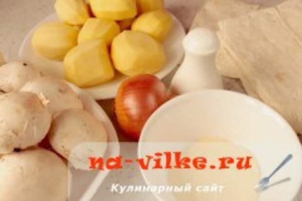 Рулет из лаваша с шампиньонами и картофелем