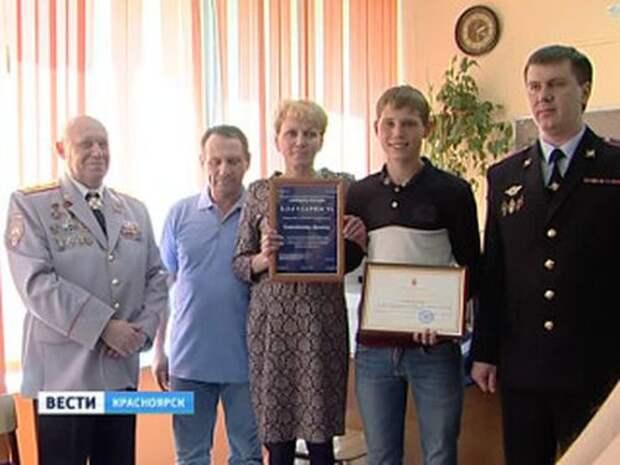 Школьник заступился за пенсионерку и спас ее от грабителя 2015, героизм, герой