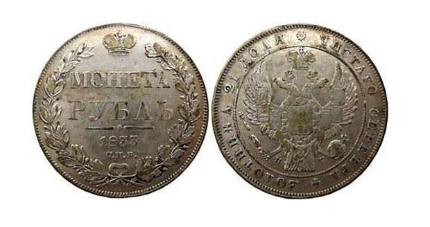 Монета - Рубль 18 века