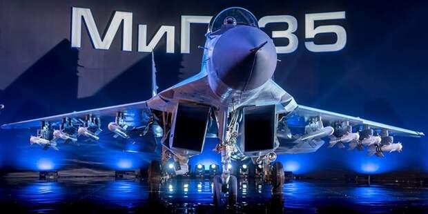 КОРПОРАЦИЯ «МИГ» ГОТОВА ПОЛНОСТЬЮ ЗАМЕНИТЬ ВЕСЬ ПАРК САМОЛЁТОВ МИГ-29 НА НОВЫЕ МИГ-35...