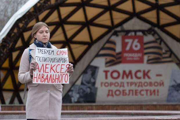 «Навальный — живи»: в Томске прошли одиночные пикеты в поддержку оппозиционера