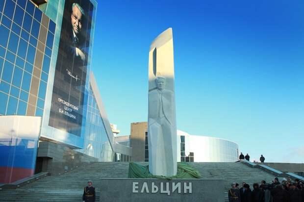 Поклонение Ельцину.