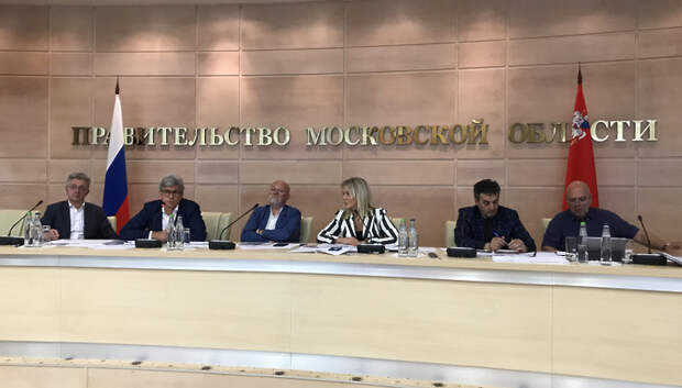 Новый состав Архитектурной комиссии утвердили в Подмосковье