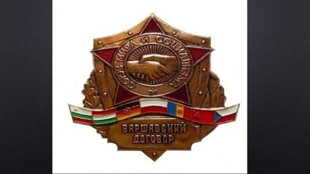 Загадка смерти 4 министров обороны «Варшавского договора»