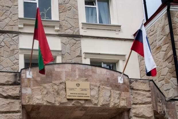 МИД Приднестровья рекомендует Киеву избегать пропагандистских клише