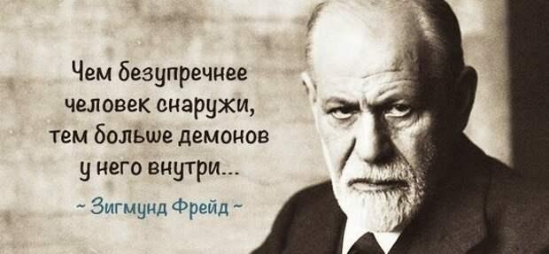 Почитателям Зигмунда ...)))