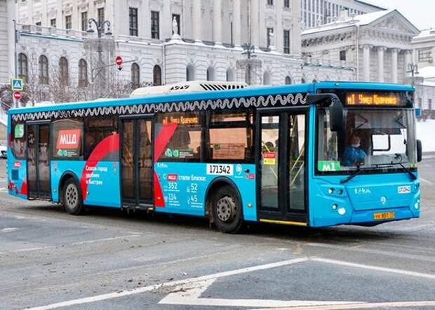 На дорогах Марфина появились автобусы с логотипом МЦД