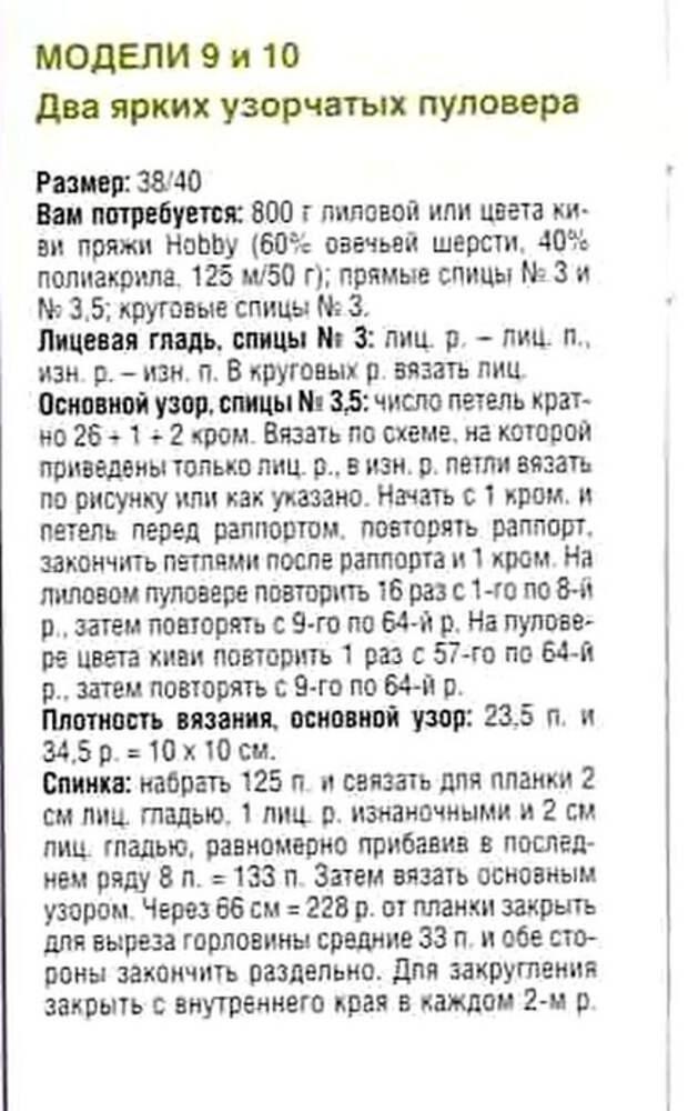 2005-01_14 (433x700, 186Kb)