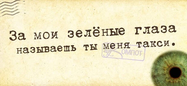 1398712526_frazochki-7 (604x280, 145Kb)